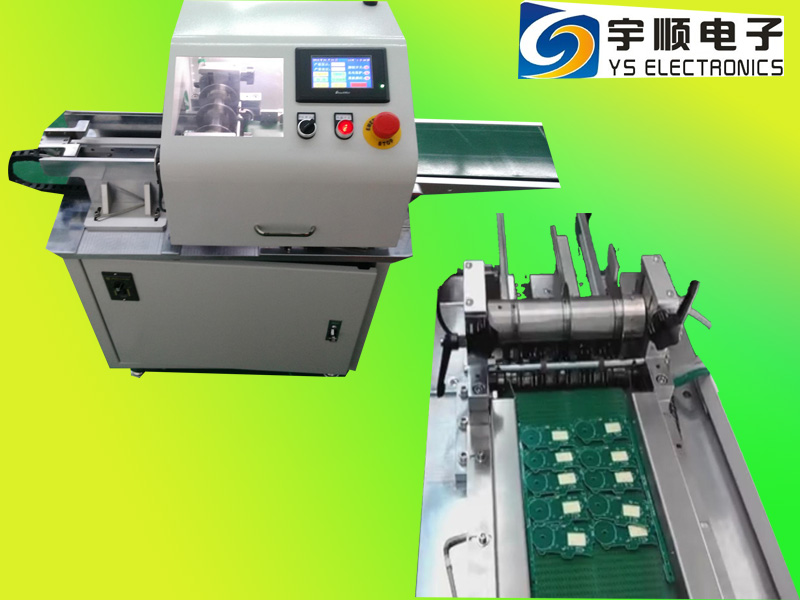 CE PCB Separation Equipment With Multi Group Blades To Cut Strips